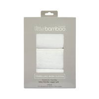 Little Bamboo Towelling Washer - 3 Pack
